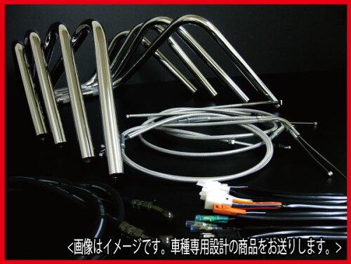 ゼファー400 アップハンドル セット -90 しぼり アップハンドル メッシュ アップハン バーテックス...