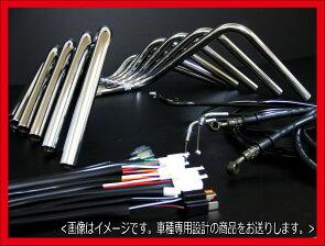 ゼファー400`91〜シボリアップハンドルキット(メッシュ/ラバーセット)