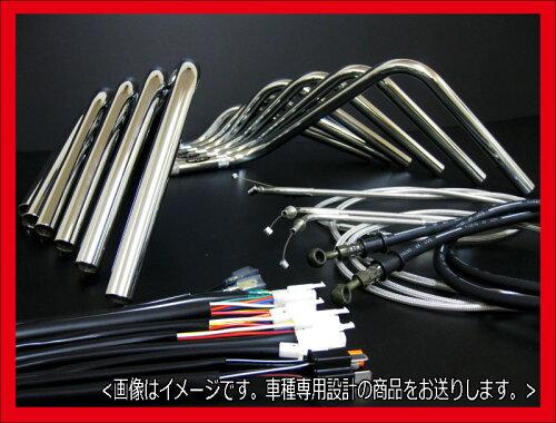 ZRX400 アップハンドル セット -03 セミしぼりアップハンドル メッシュ アップハン バーテックス Z...