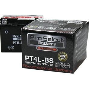 原付用バッテリーPT4L-BSGT4L-BSYT4L-BS