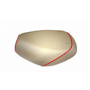 グロンドマンGR14HC330P40グロンドマン国産シートカバーベージュ/赤パイピング被せリトルカブシートカバーリトルカブグロンドマンGR14HC330P40