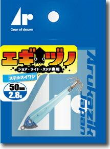 アルカジックジャパン27825エギヅノ湾岸トウゴロ50mm/2.8g釣り海釣り疑似餌仕掛けルアー