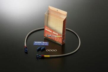 GSX-R1100 90-92 メッシュ ブレーキホース クラッチ クリア アルミ ビルドアライン グッドリッジ 20551052 メッシュブレーキホース GSX-R1100 90-92