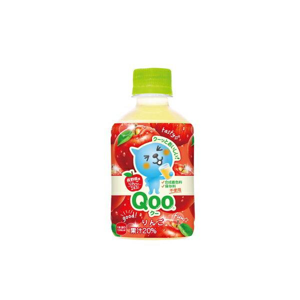 ミニッツメイド Qoo クー わくわくアップル 280ml ペットボトル 1ケース 24本