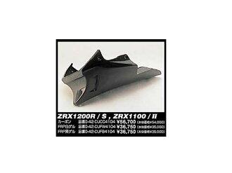 要脅下罩碳 ZRX1200R/S,懦夫 0-42-水泥 4104 RS 1100 / II 要脅懦夫 0-42-水泥 4104