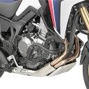 バイクマン 楽天市場店で買える「デイトナ 95363 GIVI TN1144 エンジンガード L CRF1000L アフリカツイン(16-」の画像です。価格は21,790円になります。