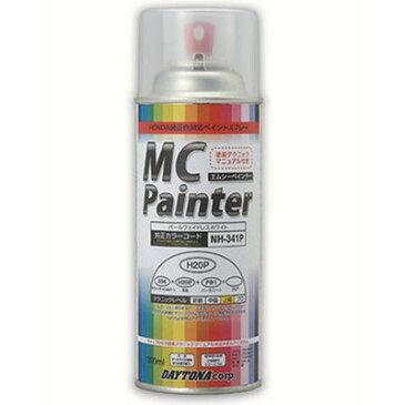 MCペインター TRX850 缶スプレー Y09 ブラック2 デイトナ 68357 TRX850