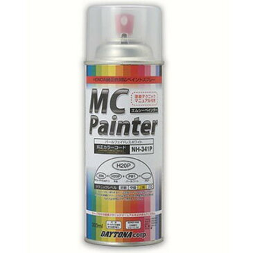 MCペインター CB400SS 缶スプレー H57 グラファイトブラック デイトナ 68363 CB400SS