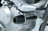 デイトナ74665エンジンプロテクター/KLX125/Dトラッカー1254909449393888
