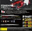DID 428HD-120RB(クリップタイプ) スタンダードシリーズ ノンシールチェーン スチール 4525516348256