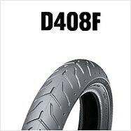 ダンロップDUNLOP289961D408130/80B17M?65HTLフロントバイクタイヤダンロップDUNLOPバイクタイヤ