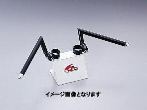 ハリケーンHS2702B-01セパレートハンドルブラックタイプIYSR50/80