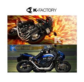 K-ファクトリートリプルツリースーパーブラックGPZ900R112XZCZ014R