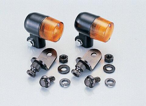 キタコ 830-1122000 フロントウインカーセット 丸ミニタイプ (ブラック/オレンジ) APE キタコ 830-1122000