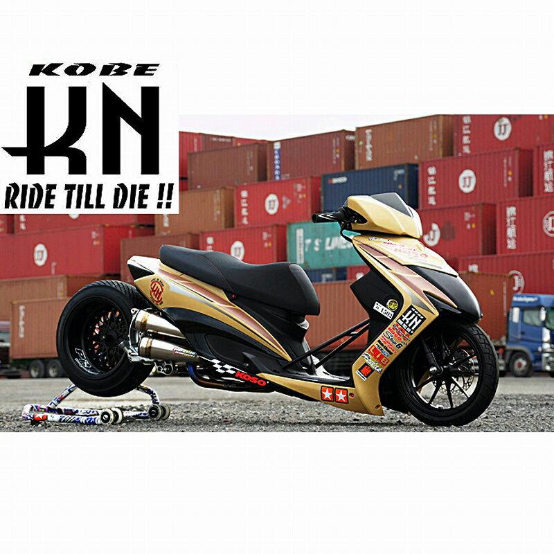 バイク用品, その他 KN S6-1400380WH-H 2POT (STAGE6)