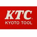 KTC BT3-T30HS 9.5SQ ショートT型イジリドメトルクスビット