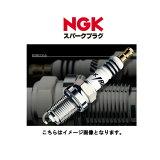 NGK AB-6 スパークプラグ 2910 ngk ab-6-2910
