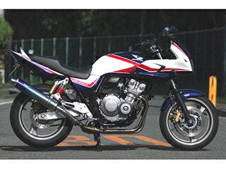 CB400SF REVO NC42 08- マフラー ARIA チタン タイプC カールエンド 504-SO-001-01 リアライズ CB400SF スーパーフォア マフラー画像