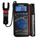 SIGNET シグネット 46591 クランプ付デジタルマルチメーター (ケース・ピン付) 質量(g):約175 クランプ幅(mm):12φまで