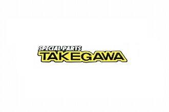 SP 老式 takegawa 01-00-9468 DESMO 4-阀 (124 cc/SS5/25-20 凸轮和干液压) 中学启动完整引擎 (拖鞋)