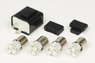 SP武川takegawa 05-08-0208超級LED方向指示燈閥門配套元件MSX用(GROM guromu不可)
