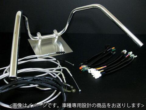 XV250ビラーゴ アップハンドル セット 88-92 メッシュ 6ベント アップハン バーテックス ビラーゴ アップハンドル
