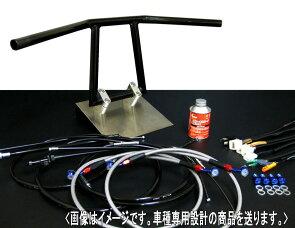 GPZ400F/F2アローハンドルブラックメッキセットBK/メッシュブレーキアップハンバーテックスGPZ400F/F2アップハンドルGPZ400F