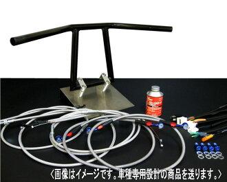 巴里歐斯提高方向盤阿羅方向盤黑色鍍金安排網絲提高亨伯紡績品巴里歐斯提高方向盤提高方向盤