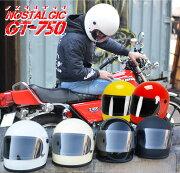 ヘルメット シールド ノスタルジック ビンテージ フェイス