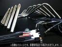 GSX400E 刀 (ザリ、ゴキ/GK51) 対応 ハンドルセット鬼ハンドル [メッキハンドル] ブラック×メッシュセットワイヤー [ブラック] × ブレーキ [メッシュ]バーハンドルセット ハンドルキット