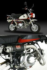 ヨシムラ110-401-5K90サイクロンタイプ7MONSTERTAILマフラーSCカーボンカバーモンキー