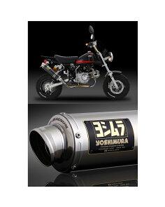 ヨシムラ110-401-8U50機械曲チタンサイクロンGP-MAGNUMマフラーTSステンレスカバーモンキー