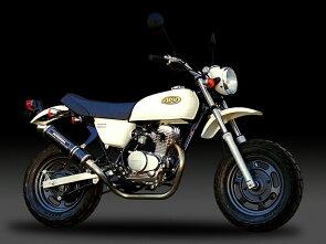 ヨシムラ110-405-8280B機械曲チタンサイクロンマフラーTTBチタンブルーカバーエイプ50