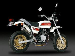 ヨシムラ110-487F8K80機械曲チタンサイクロンマフラーTT/FIRESPECチタンカバーエイプ50