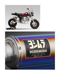 ヨシムラ150-401-5U80BレーシングサイクロンGP-MAGNUMステンレスマフラーSTBチタンブルーカバーモンキー