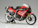 ヨシムラ 909-210-0100 1/12バイクシリーズ NO.2ヨシムラ・スズキGSX-R750 1986年鈴鹿8耐レース仕様 プラモデル
