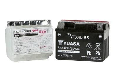 YTX4L-BS レッツ4/G [CA41A/CA45A] レッツ5/G [CA47A] 【1…