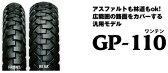 【IRC】GP110 2.75S21 4PR WT※明日楽非対応