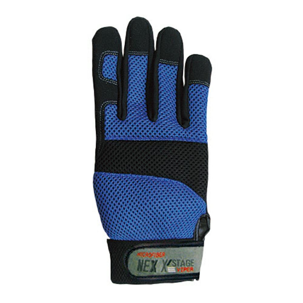 おたふく手袋 ネクステージ・バイパー ブルー M K43BLL  作業用手袋  OTAFUKU GLOVE画像