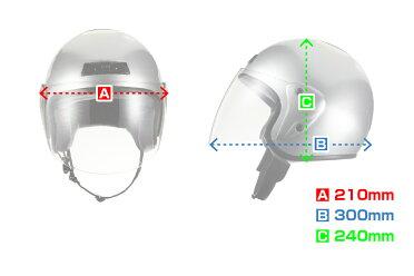 ジェットヘルメットレッド【フリーサイズ】【SG規格適合PSCマーク付】【バイク】【オートバイ】【ヘルメット】バイクパーツセンター