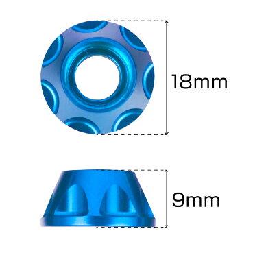 汎用ボルトキャップボルトカバーM62個セット青/ブルーバイクパーツセンター