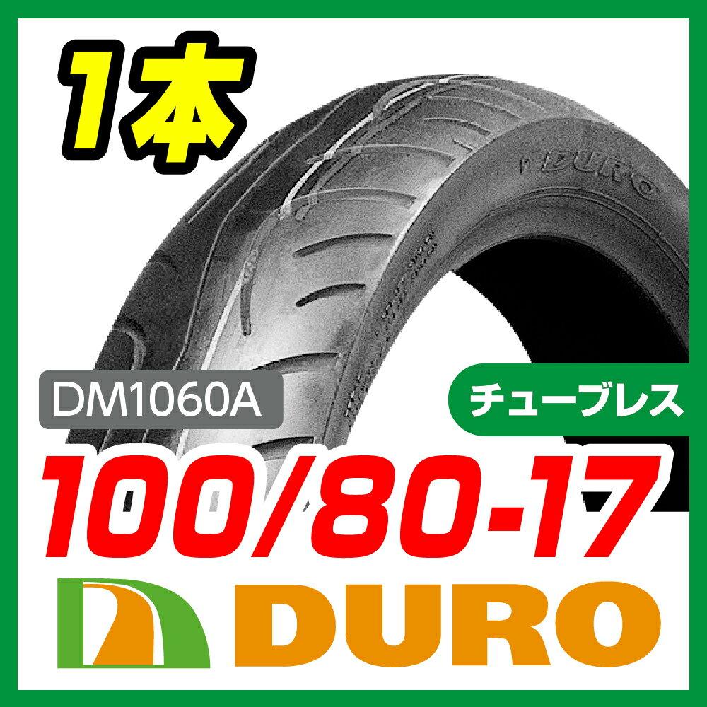 【バイク】 【OEM】 【オートバイ】 【DURO】 【高品質】 【タイヤ】 【ダンロップ】 2.50-17 HF-303 4PR T/ 5本セット T 【デューロ】