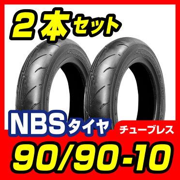 【バイクタイヤ】≪2本セット≫ホンダ90/90-10T/L□『バイクパーツセンター』