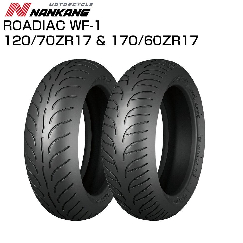 タイヤ, オンロード用タイヤ  WF-1 12070 ZR 17 17060 ZR 17 NANKANG ROADIAC