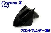 シグナスX SE44J フロントフェンダー 黒