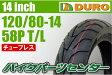 【DURO】120/80-14【DM1092】【バイク】【オートバイ】【タイヤ】【高品質】【ダンロップ】【OEM】【デューロ】