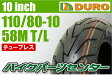 【DURO】110/80-10【DM1092A】【バイク】【オートバイ】【タイヤ】【高品質】【ダンロップ】【OEM】【デューロ】 バイクパーツセンター