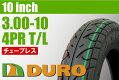 【ダンロップOEM】DUROタイヤタイヤ3.00-10T/L□300-10□『バイクパーツセンター』