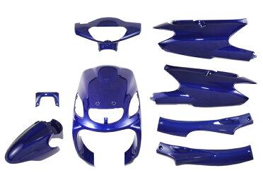 【送料無料】【純正タイプ】グランドアクシス100SB01J/SB06J外装カウルセット8点【外装セット】『バイクパーツセンター』