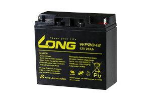 WP20-12【12V 20Ah】 UPS、防災・防犯システム等多目的バッテリー 『バイクパー…